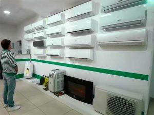 Выбор сплит-системы в квартиру