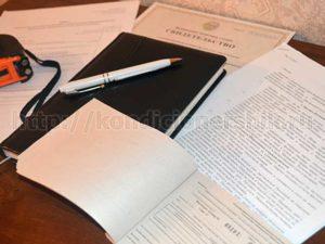 Документы для монтажа кондиционера