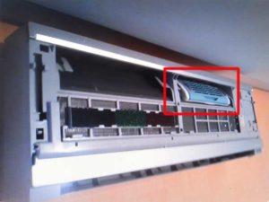 Плазменный фильтр установлен на кондиционере