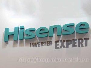 Логотип Hisense