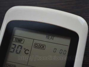 """Надпись """"heat"""" на пульте кондиционера"""