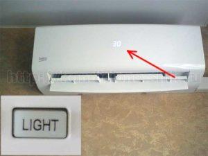 Кнопка отключения подсветки LED
