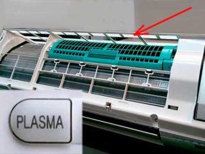 Кнопка включения плазмы