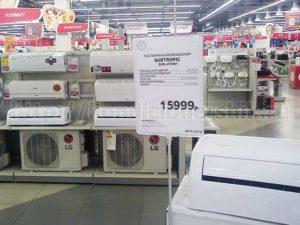 Цена на кондиционеры
