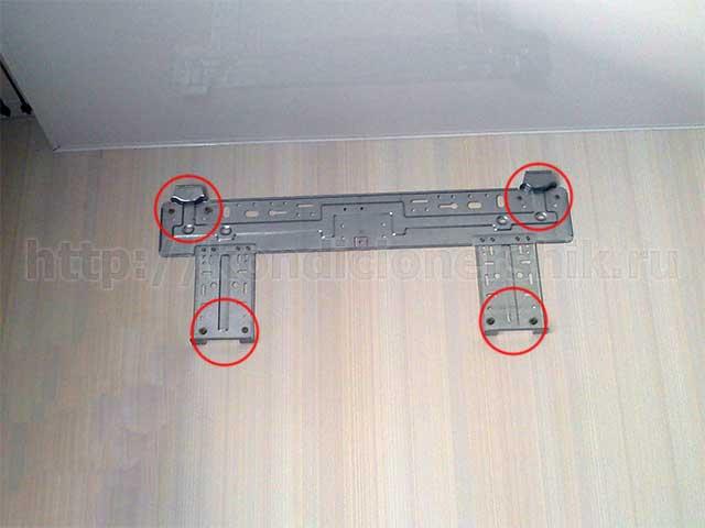 Монтажная пластина для кондиционера panasonic установка кондиционеров в благовещенске