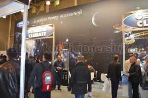 Выставка климата