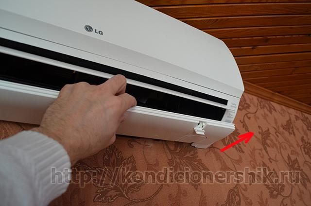 Как снять крышку с кондиционера general кондиционер lg 6711a90031x инструкция