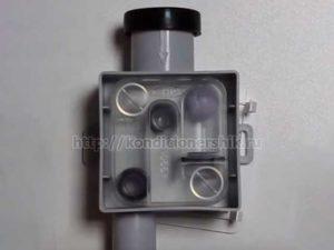 Гидрозатвор для кондиционера