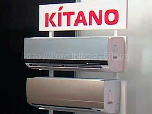 Достоинства и недостатки сплит системы Kitano