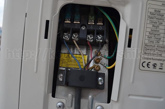 Кабель подключения кондиционеров lg установка кондиционера с проектом