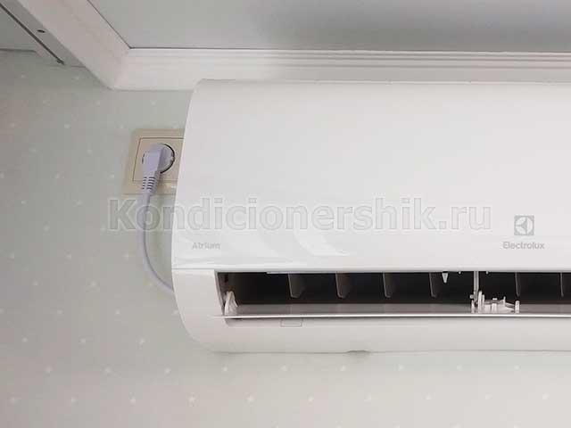 Установка розетки для кондиционера эльдорадо бесплатная установка кондиционеров