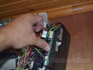 Отключаем провода мотора