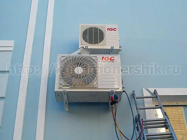 Размеры по установке кондиционер установка кондиционера артемовск