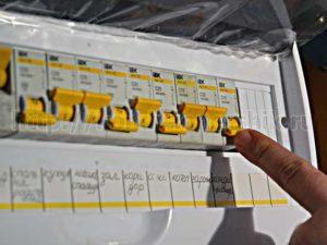 Выключение автомата на сплит-систему