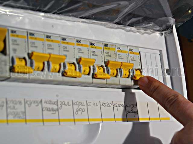 согласование установка кондиционера в квартире