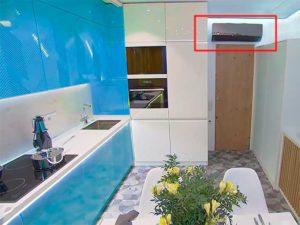 Расположение кондиционера на кухне