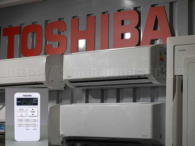 Производитель сплит-систем Тошиба