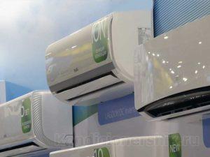 Внутренний блок инверторной настенной сплит-системы от компании Ballu