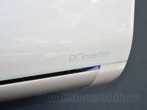 Надпись DCinverter на внутреннем блоке