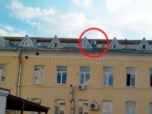 Наружный блок смонтирован на крыше